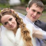 Пётр и Светлана