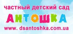 Частный детский сад в Харькове