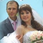 Алексей и Алина
