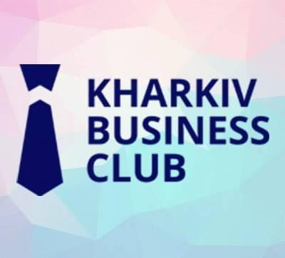 Харьковский Клуб предпринимателей